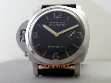 Panerai Luminor Marina Militare PAM 217 H Series Special Edition